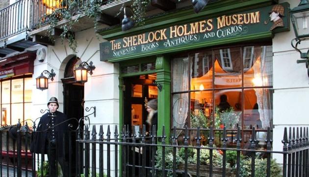 Власницею дому Шерлока Холмса у Лондоні виявилася дочка Назарбаєва - The Times
