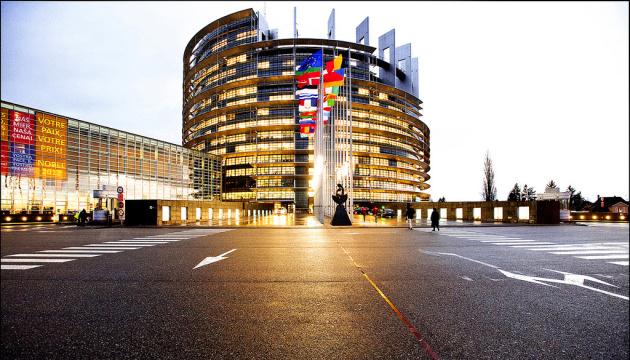 Рада Європи почалася з ідеї Вінстона Черчилля створити СШЄ
