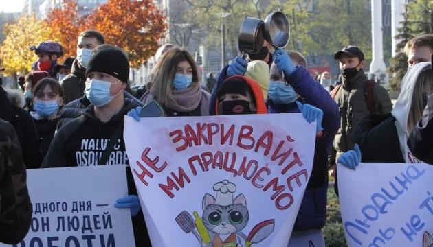 Каструлі, марші та перекриття вулиць: карантинні протести пройшли у різних містах України