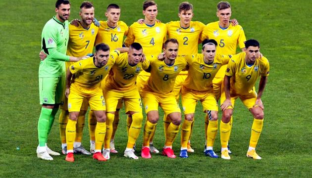 Украина объявила заявку на футбольный матч с Польшей