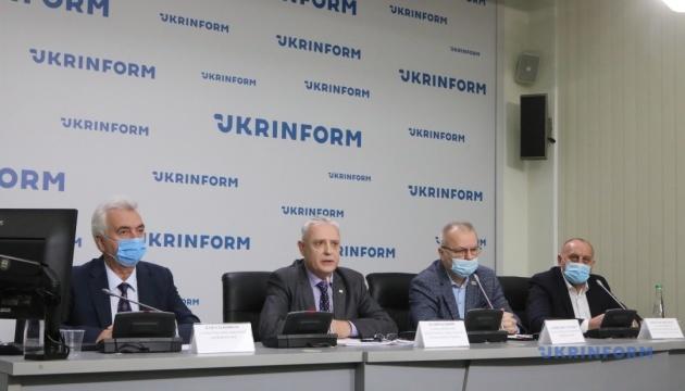 Про соціально-економічну ситуацію в АТ «Українська залізниця»
