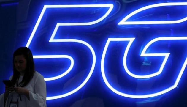 Кабмін затвердив план впровадження в Україні 5G зв'язку