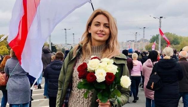 Міс Білорусь-2008 арештували на 12 діб за «участь у протесті»