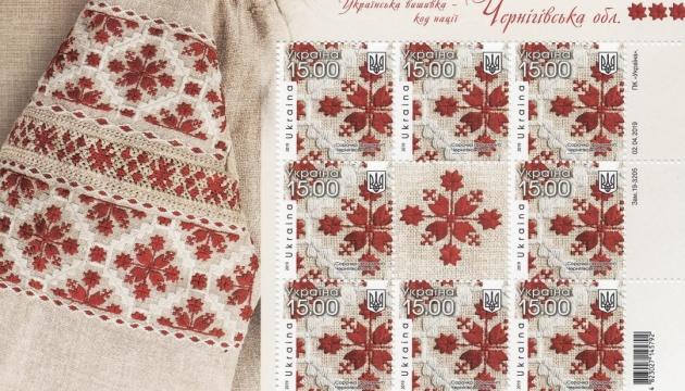 Sellos postales de Ucrania entre los mejores del mundo