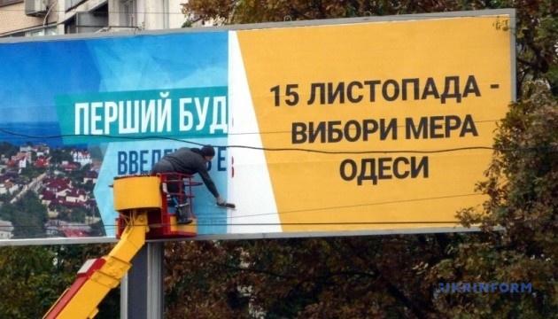 Труханов vs Cкорик: хто переможе на одеських мерських перегонах?