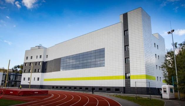 В Днипре открыли новую мультиспортивную арену
