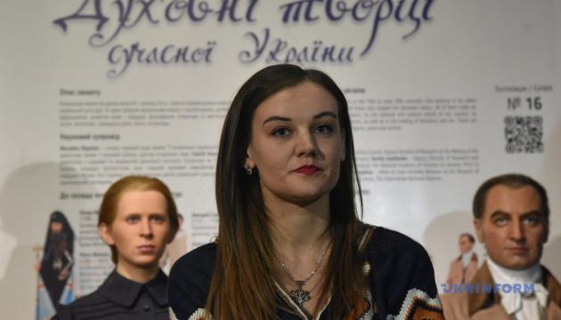 В Киеве презентовали «Трипольской Улыбку» старше 6000 лет