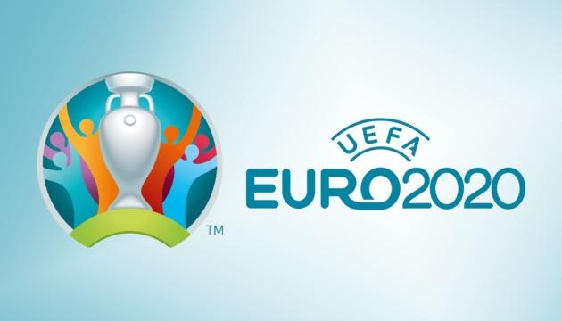 Сьогодні визначиться третій суперник України на футбольному Євро-2020