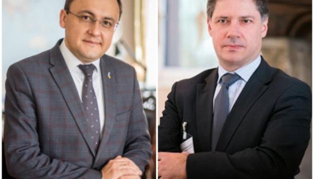Ukraine, Georgia intend to deepen bilateral relations