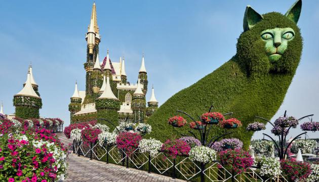 У Дубаї знову відкрився Сад чудес