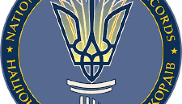 Унікальна нагородна система з найбільшою кількістю відзнак - «Знаки народної пошани»