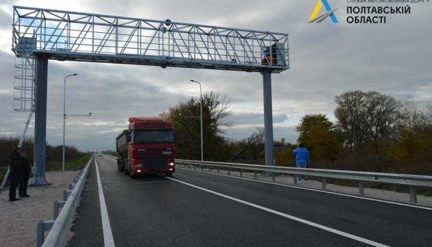 На Полтавщині розпочала роботу перша в області система зважування транспорту в русі