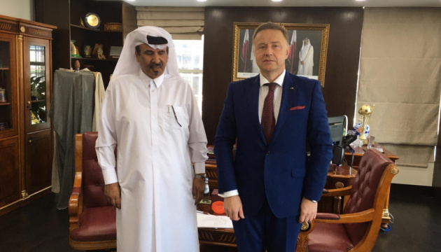 Ukraine, Qatar discuss prospects for expanding trade cooperation