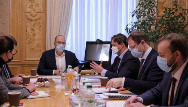 Shmygal: Gobierno apoya la privatización de empresas estatales