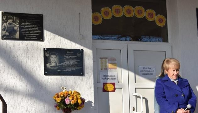 На Луганщині відкрили пам'ятну дошку морпіху, який загинув в АТО