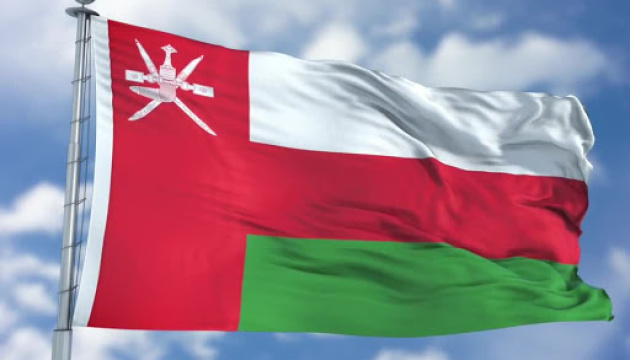 Ukraine, Oman discuss practical steps to intensify cooperation