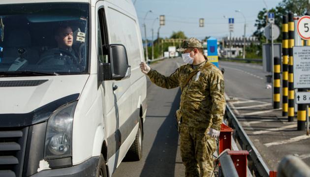 Угорщина посилила обмеження на кордоні - ДПСУ