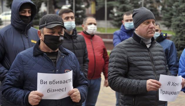 «Карантин не для всіх»: підприємці знову вийшли на протести