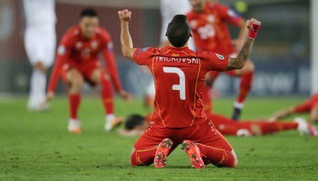 Збірна України зіграє з командою Північної Македонії на футбольному Євро-2020