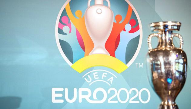 EURO 2020: Ukraine bekommt letzten Gruppengegner