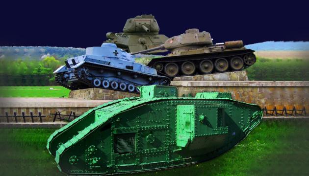 Застигла танкова армада