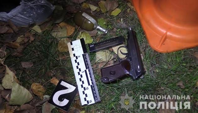 В Киеве произошла стрельба - ранен полицейский, троих человек задержали