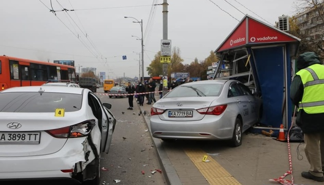 Two killed after Uber car hits bus stop in Kyiv