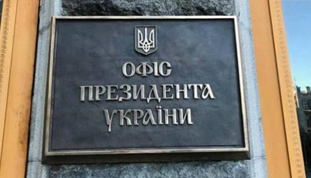 Preparations underway for Zelensky's visit to US – President's Office