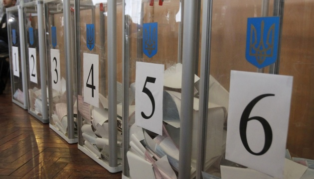 Élections municipales : ce dimanche, le deuxième tour se déroulera dans 7 villes ukrainiennes