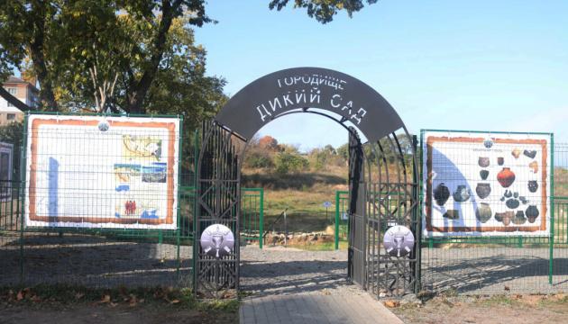 У Миколаєві упорядкували територію кіммерійського «Дикого Саду»