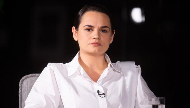 Тихановська: Боротьба проти Лукашенка може перейти у партизанську фазу