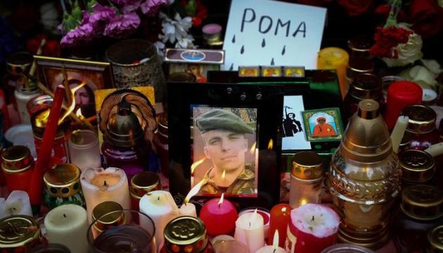 Exteriores: Ucrania condena el asesinato de Roman Bondarenko en Belarús