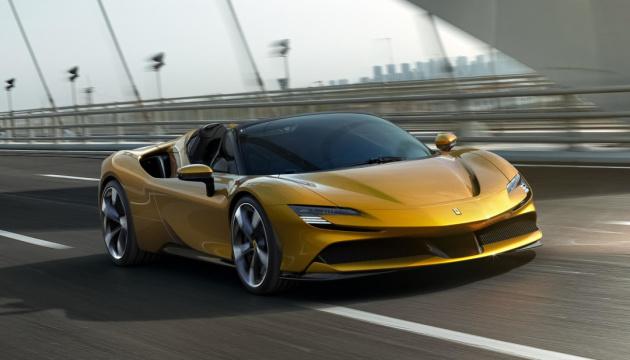 Ferrari представила потужний спорткар-гібрид