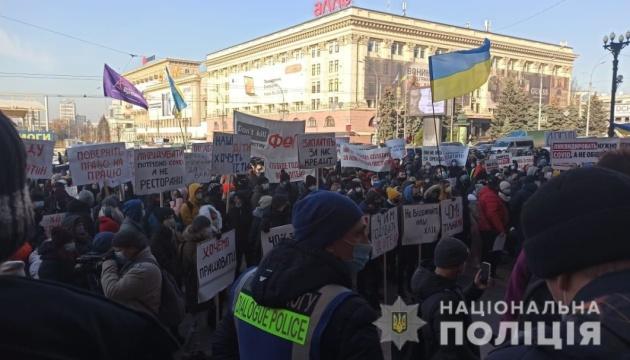 Протест у Харкові: підприємці заблокували дорогу біля поліції