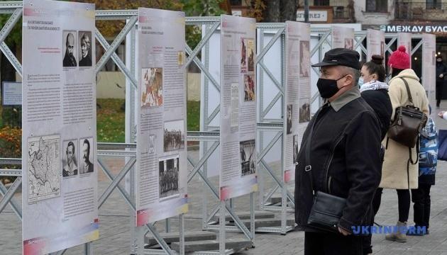 У Вінниці відкрили виставку про польсько-український союз часів Української революції