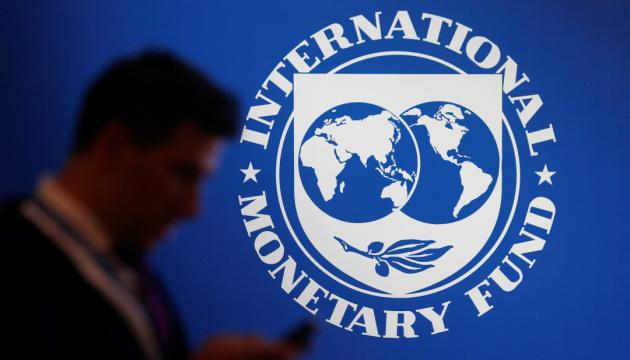 Чи дасть МВФ Україні гроші до кінця року?