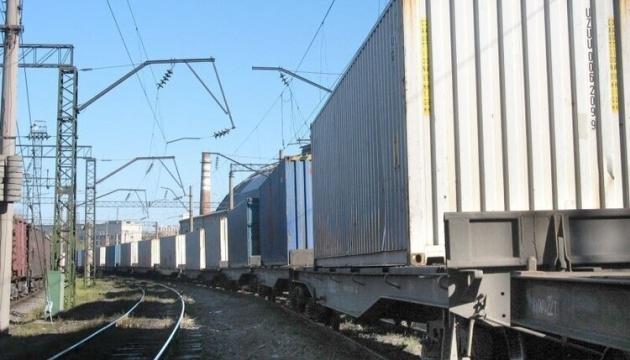 До Києва прибув третій поїзд із Китаю за новим експериментальним маршрутом