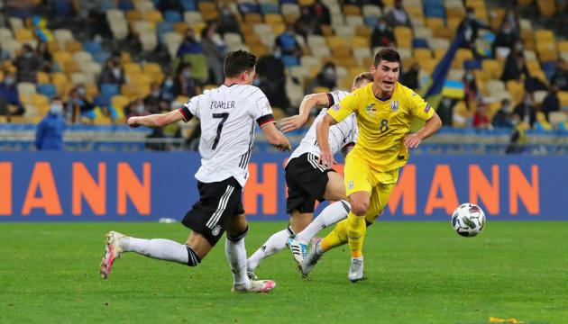 Німеччина - Україна. Прогноз на матч