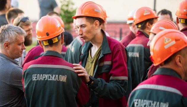 У Косові затримали більш як 50 страйкарів «Білоруськалію»