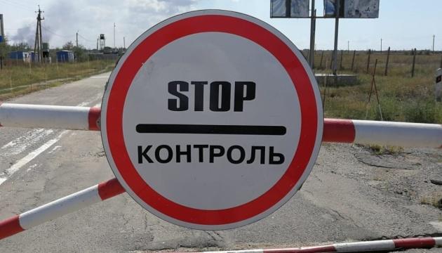 Через блокування росіянами КПВВ українці не можуть отримати пенсії й соцвиплати – МінТОТ
