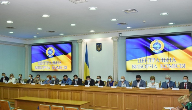 ЦИК сформировала новый состав Херсонской областной ТИК