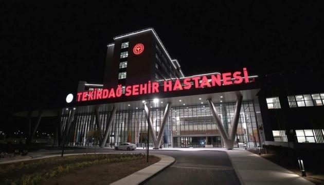 У Туреччині відкрили лікарняний комплекс на 486 ліжок
