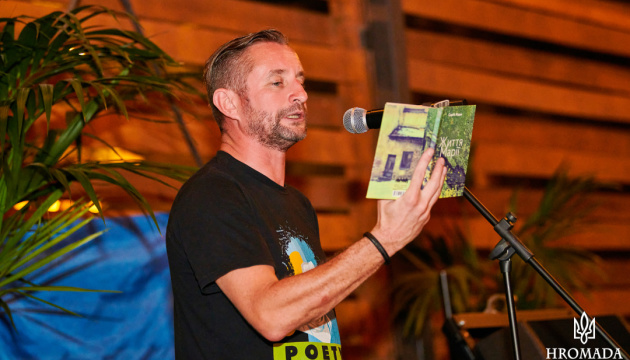 Жадан презентував нові книги на Українському літературному вечорі в Дубаї