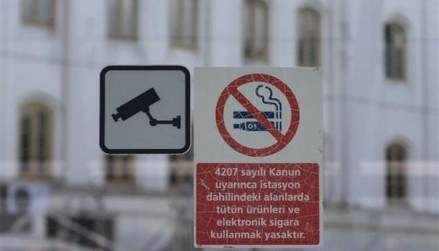 За куріння на вулицях в Туреччині ввели штраф $120