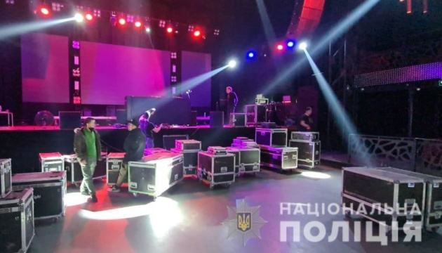 """Polizei stoppt Konzert von """"Boombox"""" in Lwiw"""