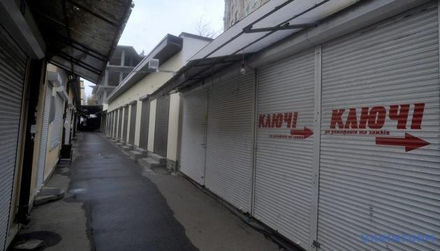 Підприємці з речових ринків перекрили трасу поблизу Вінниці
