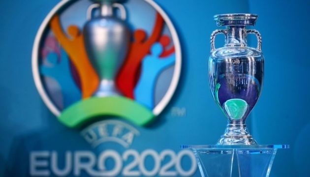 Велика Британія хоче прийняти усі матчі футбольного Євро-2020 - ЗМІ