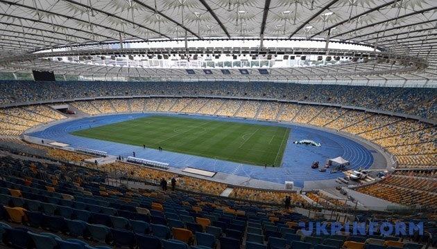 «Динамо» оштрафували за недотримання вимог УЄФА на матчі з «Ювентусом»