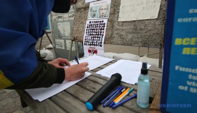 У Харкові пройшла акція «Напиши листа білорусу» на підтримку політв'язнів