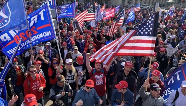 Тисячі прихильників Трампа вийшли на мітинг у Вашингтоні